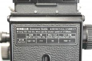 テクサー VIEW-120